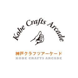 kobe-crafts-logo