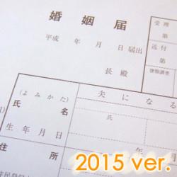 konin_2015