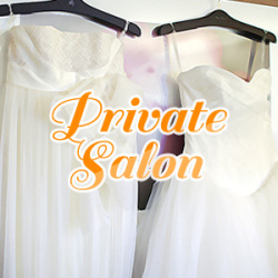 start_private_salon