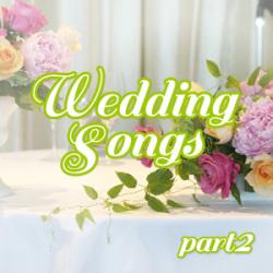 weddingsong02