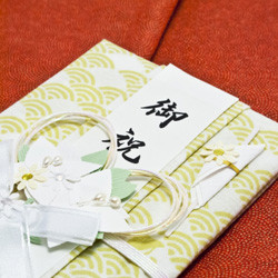 how-to-gift-envelopes