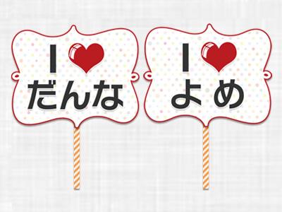 ilovedannailoveyome_1