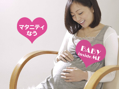 babyinsideme_1