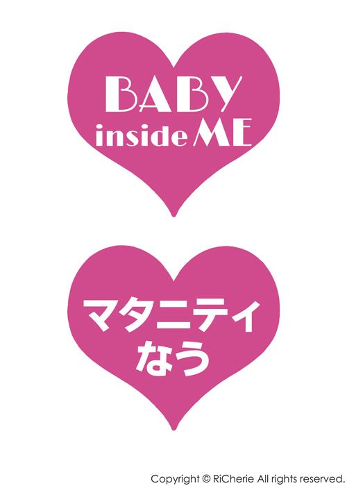 印刷 pdf 印刷の仕方 : BABY inside ME & マタニティなう ...